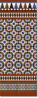 Zócalo azulejos estilo árabe 570 Miel