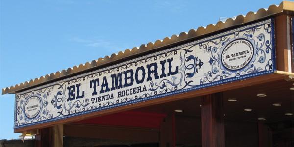 Rotulo El Tamboril